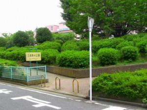 三田第四公園