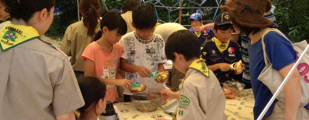 【ボーイ】カブ隊合同隊集会(野外料理)