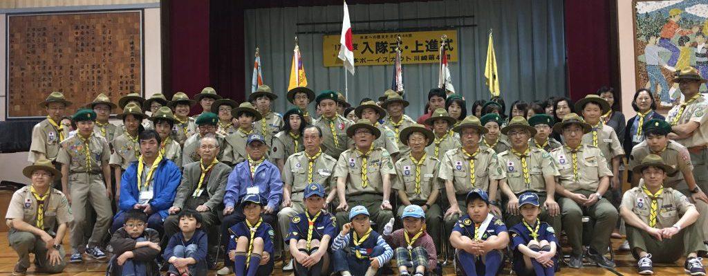 【団】平成29年度 入隊・上進式
