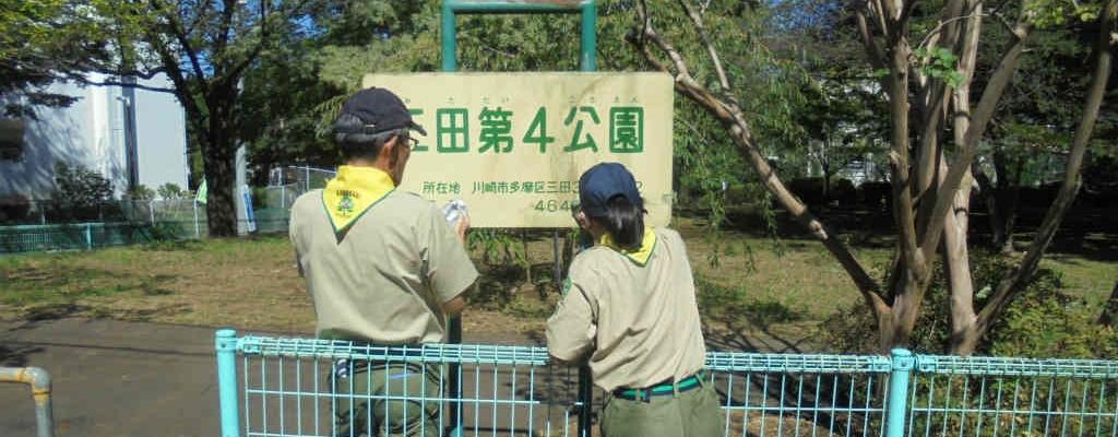 【団】スカウトの日