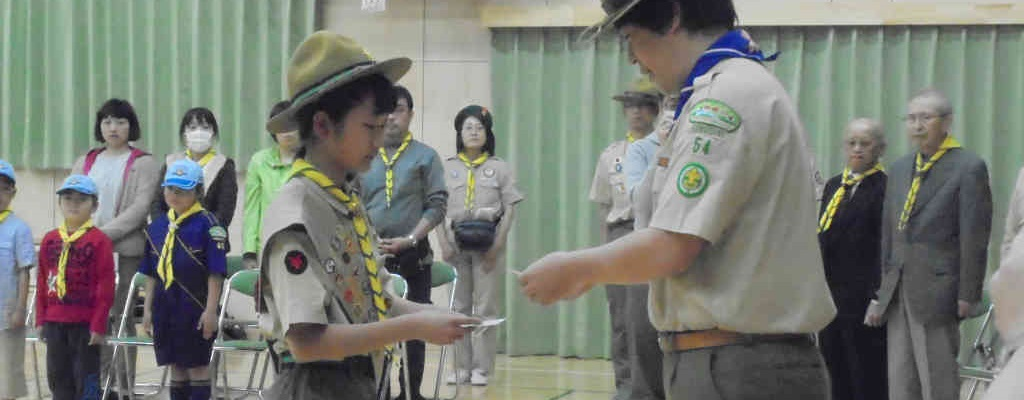 【お知らせ】菊スカウト章授与式