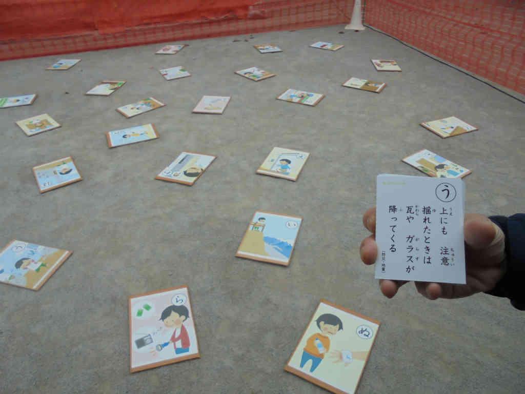 【お知らせ】第2回多摩区防災訓練参加