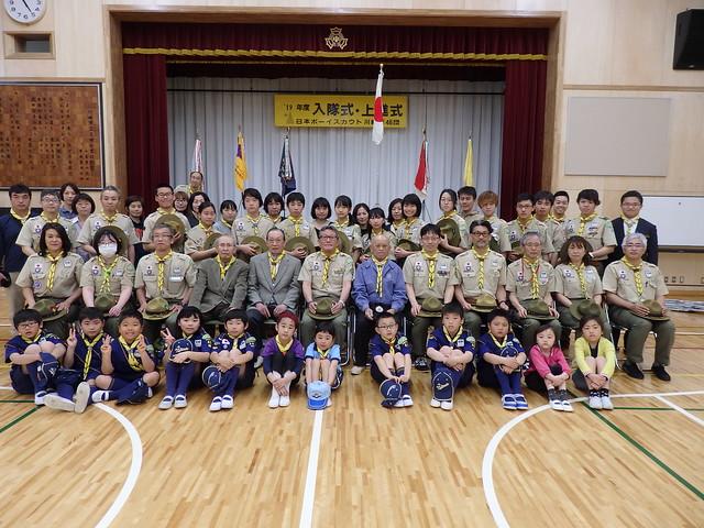 【団】2019年度入隊上進式
