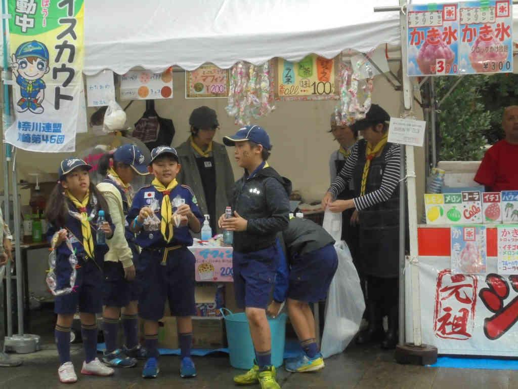 【団】多摩区民祭参加