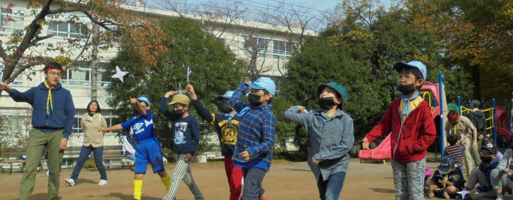 【お知らせ】かわさき忍者修行道場<子どもゆめ基金助成事業>