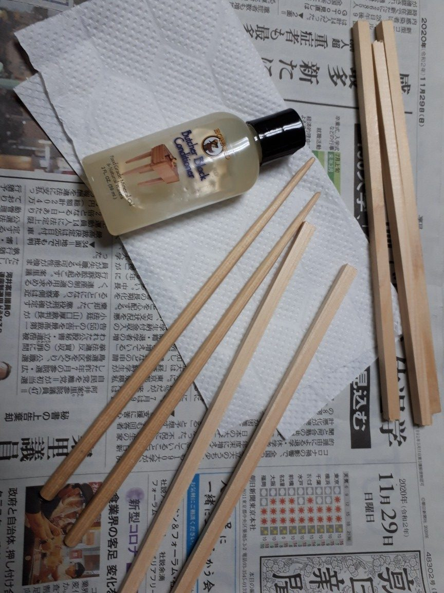 【カブ】隊集会(フィールドマスター:マイ箸作り)