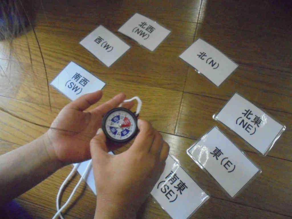 【カブ】隊集会(ハイキング計画書作り)